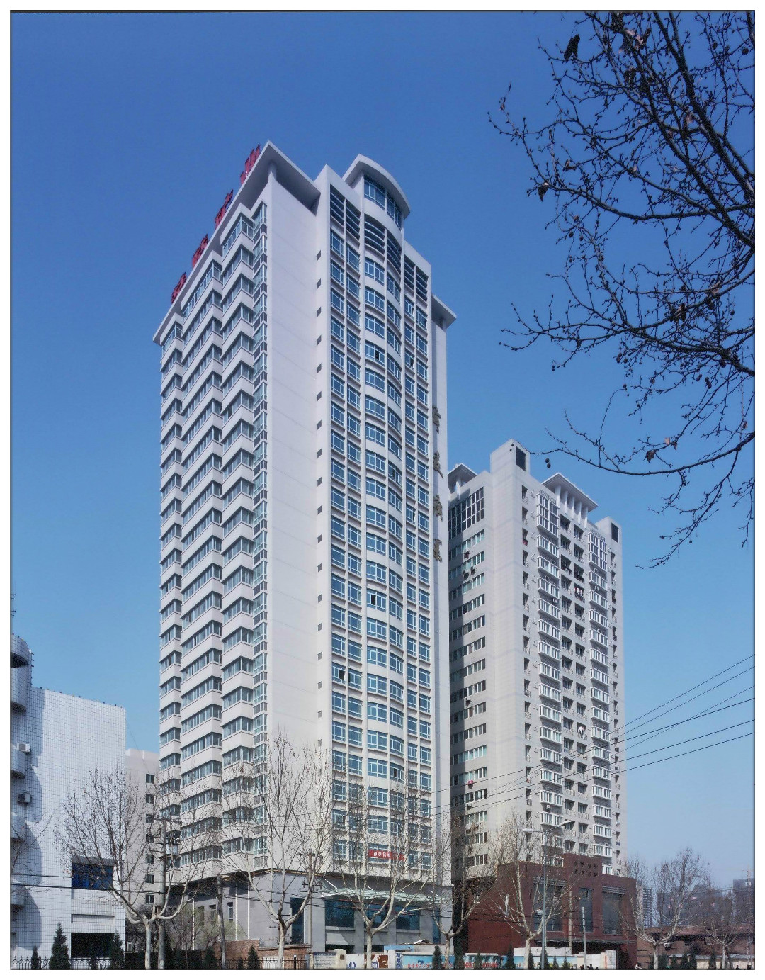 黄陵矿业集团北郊基地综合楼、住宅楼万博max电脑网页版登录入口
