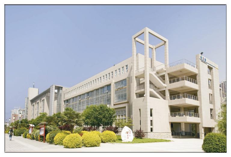 西北工业学院北郊基地教学楼万博max电脑网页版登录入口